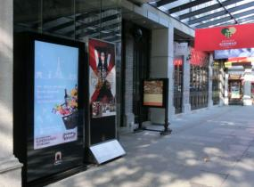 上海新天地广场户外广告机