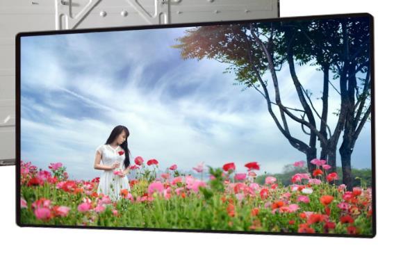 高亮LCD液晶屏