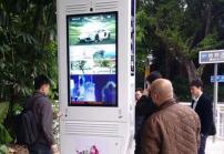 户外高亮液晶屏广告机的特点讲解