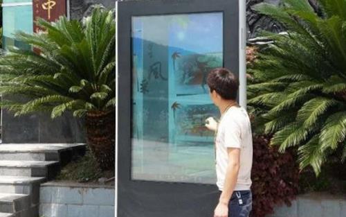 高亮显示屏 广告机
