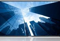高亮LCD液晶屏的亮度技术知识讲解