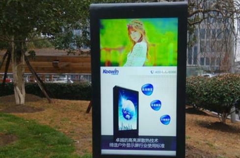 户外高亮屏 广告机