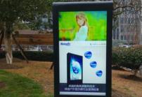 户外高亮屏单体广告机有哪些功能特点?